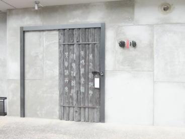 博多餃子 游心の画像1