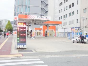 不二石油株式会社 住吉給油所の画像1