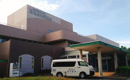 埼玉西協同病院の画像1