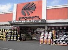 オートバックス 姫路リバーシティ店の画像1