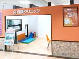 保健クリニック 川越駅マイン店