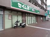 富士薬局 高松店