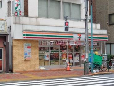 セブンイレブン 目白5丁目目白通り店の画像1