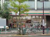 セブンイレブン 新宿下落合3丁目店