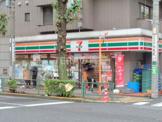 セブンイレブン 豊島高田2丁目店