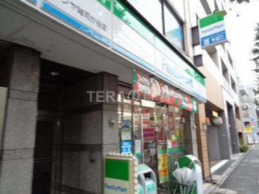ファミリーマート シンヤ雑司が谷店の画像1