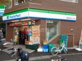 ファミリーマート 豊島南池袋三丁目店