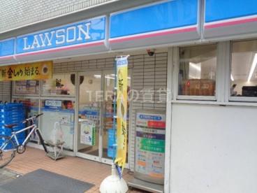 ローソン 雑司が谷店の画像1