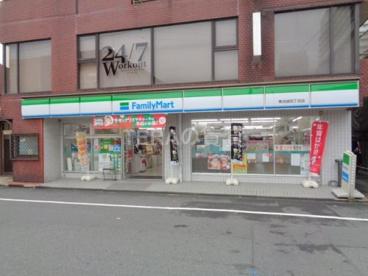 ファミリーマート 東池袋四丁目店の画像1