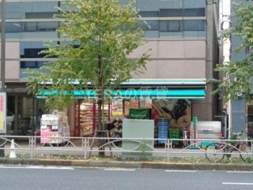 まいばすけっと 東池袋2丁目店の画像1