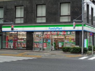 ファミリーマート 東池袋二丁目店の画像1