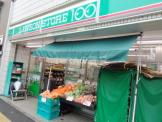 ローソンストア100 LS上池袋店