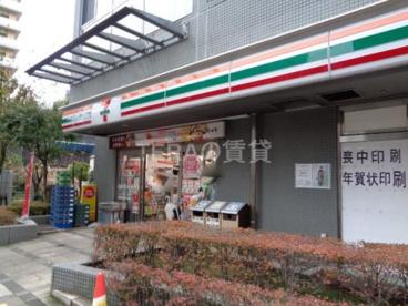 セブンイレブン 豊島上池袋1丁目店の画像1