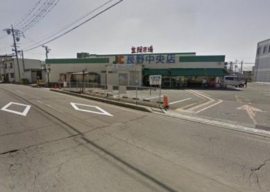 生鮮市場JC長野中央店の画像1