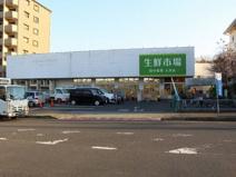 生鮮市場大井店