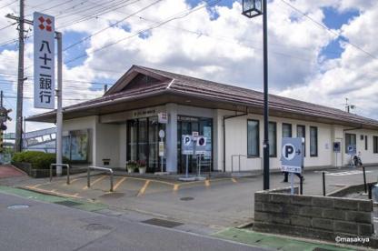 八十二銀行 朝陽支店の画像1