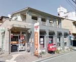 豊中庄内北郵便局