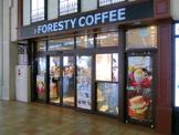 フォレスティ コーヒー 海老名店