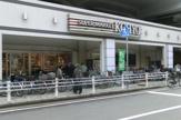 KOHYO(コーヨー) 園田プラザ店