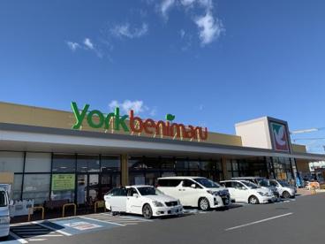 ヨークベニマル鶴田店の画像3