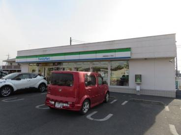 ファミリーマート宇都宮駒生二丁目店の画像3