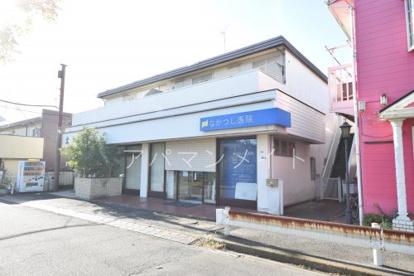 なかつじ医院の画像1