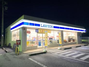 ローソン宇都宮新里町店の画像1