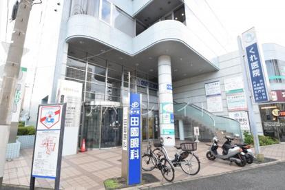 くれ医院の画像1