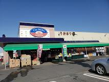 シティーマーケットうおまつ高見原店の画像1