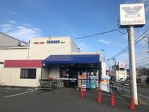 SUPER MARKET YAMAKA(スーパーマーケットやまか) 津西店