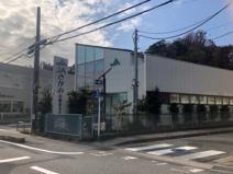 JAさがみ西鎌倉支店