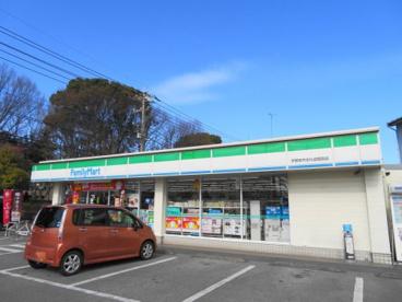 ファミリーマート宇都宮市文化会館前店の画像3
