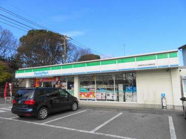 ファミリーマート宇都宮市文化会館前店の画像4