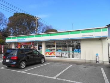 ファミリーマート宇都宮市文化会館前店の画像5