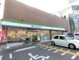 ファミリーマート 城東今福東店