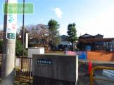 若宮児童公園