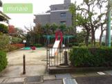 新川上公園