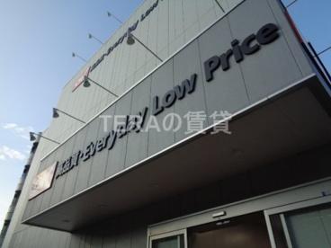 OK(オーケー) 高田馬場店の画像1