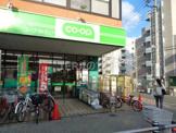 コープみらい コープ板橋駅前店