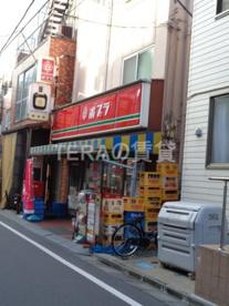 ポプラ 面影橋店の画像1