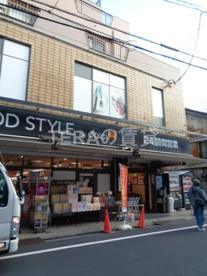 ダイエー高田店・イオンフードスタイルの画像1