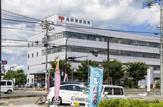 長野東郵便局