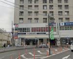 クリエイトS・D 希望ヶ丘駅南口店