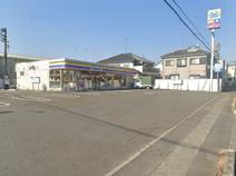 ミニストップ 田名葛輪店