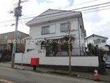 鎌倉今泉台郵便局