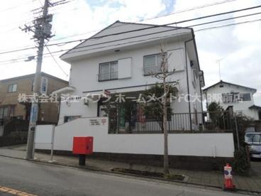 鎌倉今泉台郵便局の画像1