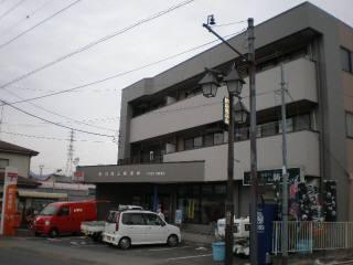 秋川渕上郵便局の画像1