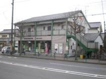 瑞穂長岡郵便局