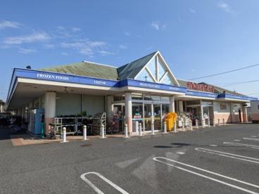 山陽マルナカ 勇崎店の画像1