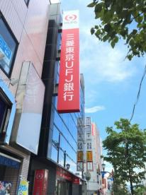 三菱UFJ銀行福生支店の画像1